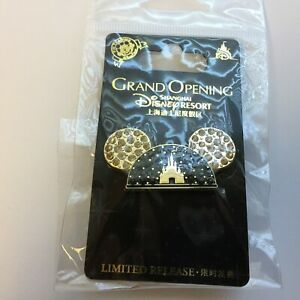 SDR-Grand-Opening-Jeweled-Ear-Hat-Disney-Pin-124308