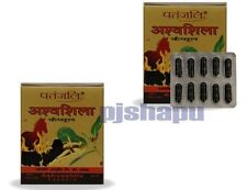 Divya Ashwashila Herbal 20 Capsules For Sexual Weakness In Men 100% Natural Cure