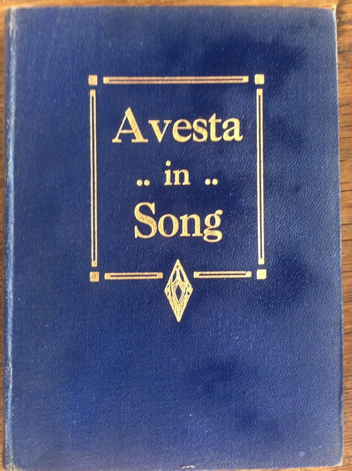 A Vesta in Song by Rev Dr O Z Hanish Mazdaznan Publications 1909 Sheet Music