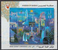 Bahrain 2003 ** Bl.15 Wahrzeichen Landmarks Mosques