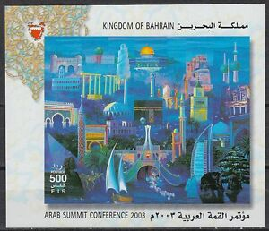 Bahrein-2003-bl-15-cierto-caracteres-Landmarks-mosques