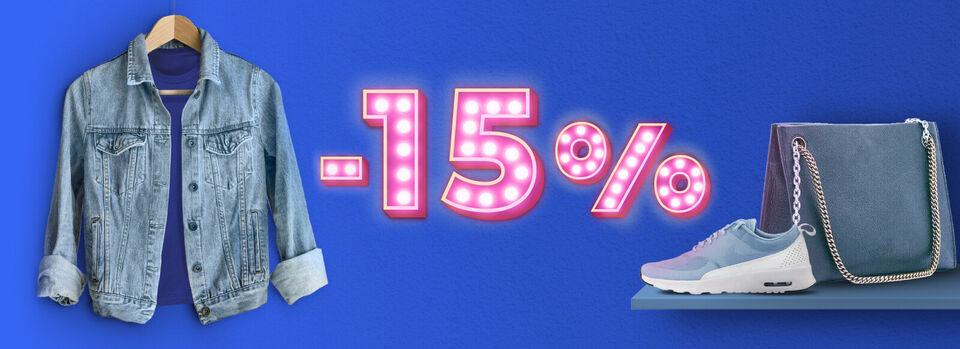 Купон: POPULAR15 - Классные вещи — классные скидки!