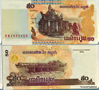 CAMBODGE billet neuf de 50 RIELS 2002 temple ANGKOR Pick52