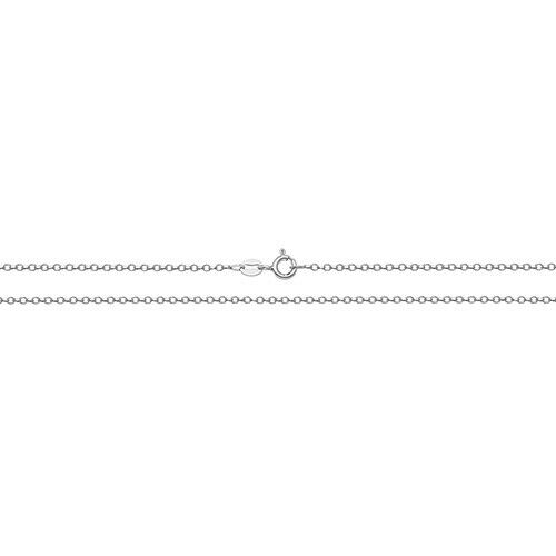 Sterling Silver Celtic Cross Pendant 0.74 Gram with Silver Faceted Belcher Chain