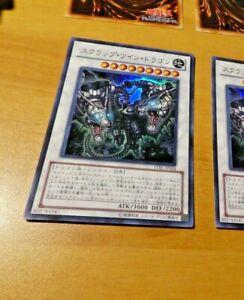 YUGIOH-JAPANESE-ULTRA-RARE-CARD-CARTE-Scrap-Twin-Dragon-STBL-JP044-JAPAN