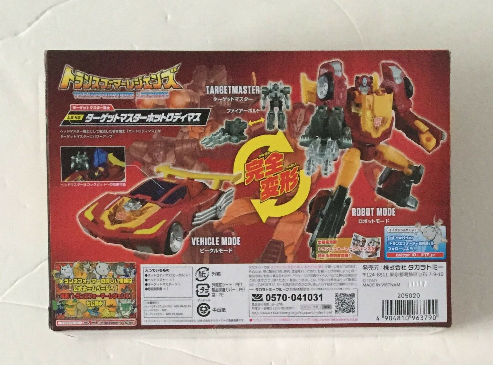 Transformers Takara Legends LG46 Hot Hot Hot Rod with Targetmaster a897f5
