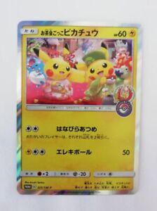 Pikachu Tea Party Pokemon Center Kyoto promo Holo card 325//SM-P Japanese NM