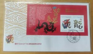 2012 龙年邮票首日封 Australia Christmas Island Dragon miniature stamp MS FDC