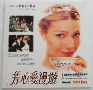 EMMA-Gwyneth-Paltrow-LASERDISC-CHINESE-SUBTITLES-Dolby-NTSC-Extended-Play-CLV