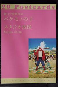 The Boy and the Beast JAPAN Mamoru Hosoda novel Bakemono no Ko
