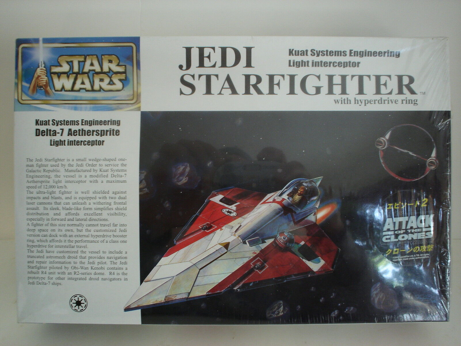 2002 Fine Molds Sealed 1 72 Star Wars Jedi Starfighter with hyperdrive ring.