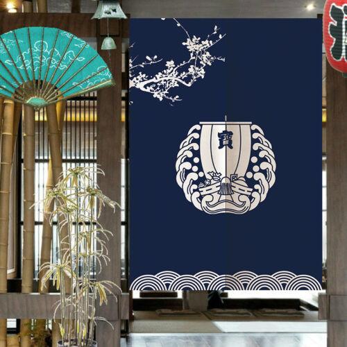 Japanese Noren Door Curtain Hanging Half Long Curtain Kitchen Room Divider Decor