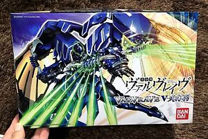 Obedient Anime Valvrave The Liberator Hiuchiba 1/144 Model Kit Bandai Japan To Rank First Among Similar Products Anime