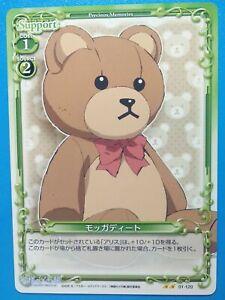 Precious Memories Japanese Anime Card NEET Detective 01-120 Teddy Bear