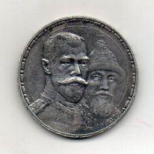 Russian Empire 1 Rouble 1913 (BC) Romanov Commemorative Silver .900