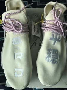 the latest 5f3a7 98989 Details about Adidas NMD Hu Pharrell NERD Cream JAPAN EXCLUSIVE EE8102 Size  13 Ships ASAP!