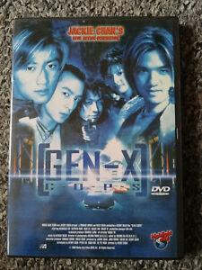 DVD Gen-X - Asia Japan Korea - Berlin, Deutschland - DVD Gen-X - Asia Japan Korea - Berlin, Deutschland