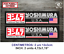 Sticker-Vinilo-Decal-Vinyl-Aufkleber-Adesivi-Autocollant-Yoshimura-Race-Shop-USA miniatura 3