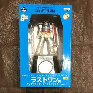 Mobile-Suit-Gundam-Figure-Ichiban-Kuji-35th-ANNIVERSARY-Last-One-First-Lottery