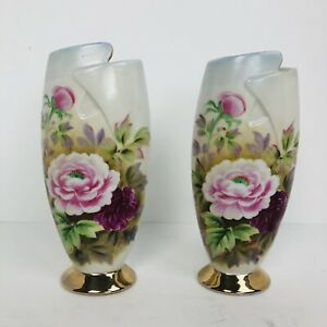 Ucagco flower vase