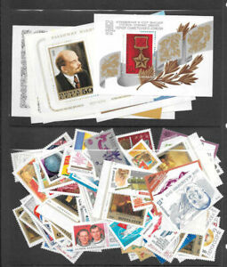 1984-Russia-Stamp-Year-Set-Mint-NH-99-Stamps-9-SS