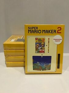 Super-Mario-Maker-2-Limited-Edition-Pack-Nintendo-Switch-Brand-New-Sealed