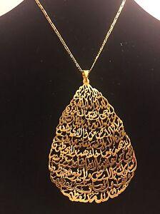 Teardrop pendant ayatul kursi stunning arabic islamic jewelry 24k image is loading teardrop pendant ayatul kursi stunning arabic islamic jewelry aloadofball Gallery