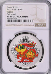No Colored NGC PF70 UC China 2013 Snake Silver Round 1 Oz Coin