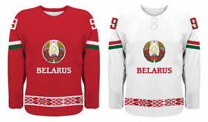 Image is loading NEW-2019-Team-Belarus-Hockey-Jersey-NHL-Kostitsyn- 2e880af2e8a
