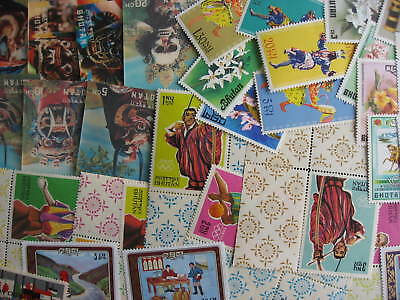 Small Group Of 35 Mh/mnh Very Topical Check Them Out! Bhutan