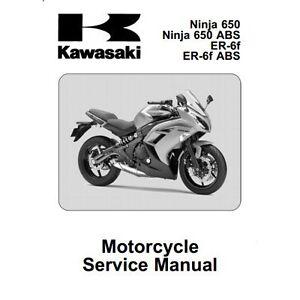 2011 kawasaki ninja 650 service manual ebay rh ebay com ninja 650r service manual kawasaki ninja 650 service manual
