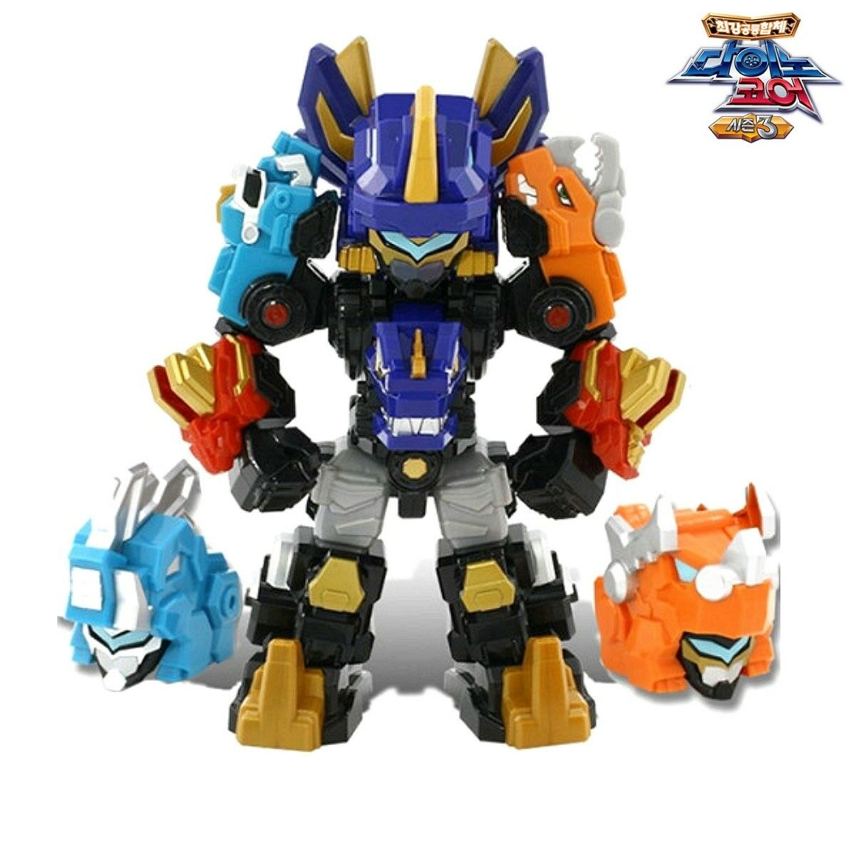 DinoCore Mini Ultra D Saber 3 Stg Transformable Robot Action Figure 8  + Gift