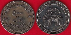 """km#30 /""""Arab Cultural Capital Sana/'a/"""" UNC Yemen 500 rials 2004 1425"""