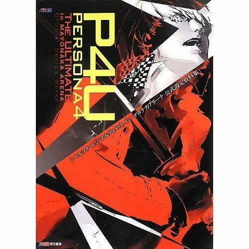 Game Persona 4 The Ultimate in Mayonaka Arena Art book design works