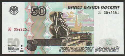 Russia 50 Rubles 2004 UNC P#269c
