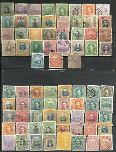 COSTA-RICA-LOT-75-POST-CLASSIC-STAMPS-GOOD-CANCELS-COLOUR-PERFIN-FOR-STUDY-V-F