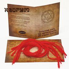 10 шт. Красная нить на запястье из Иерусалима от Стены плача Kabbalah RedString