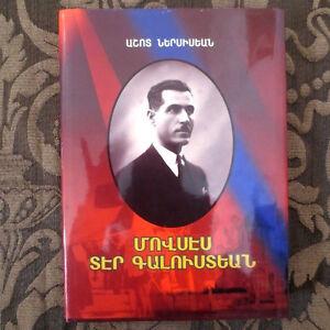 Movses-Der-Kalousdian-Galustyan-ARMENIAN-Musa-Dagh-Mousa-Ler