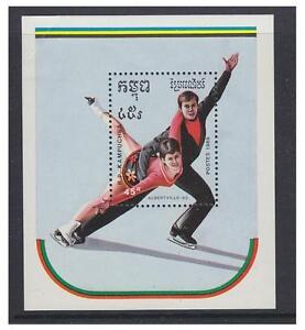 Kampuchea - 1989 Winter Olympic Games, Ice Skating sheet - MNH - SG MS984