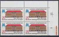 DDR Plattenfehler 2453 F 5 postfrisch (K-1363)