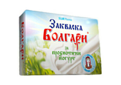 100% Natural Bulgarian Yoghurt Starter with Probiotics Bolgari