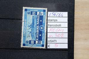 FRANCOBOLLI-ITALIA-REGNO-USATI-N-302-A56264