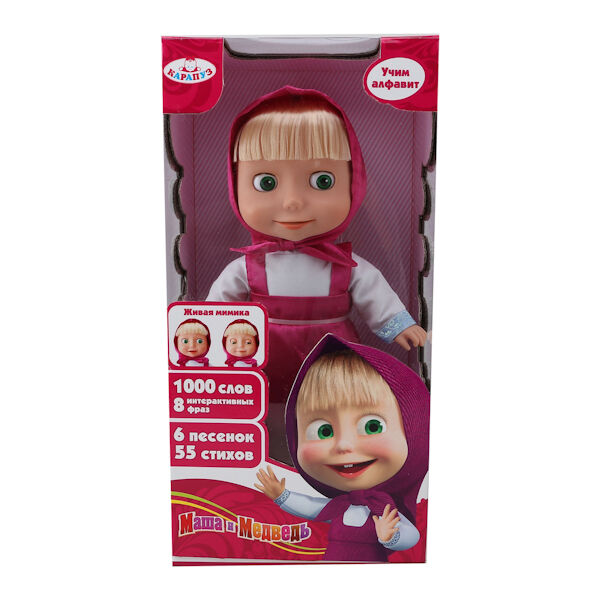 THE LAST ONE  RARE BIG INTERACTIVE DOLL 1000 1000 1000 WORDS 40cm/16in MASHA AND THE BEAR d61be9