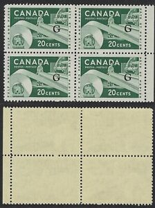 Scott-O45ai-20c-Paper-official-two-HIGH-Flying-G-overprint-pairs-in-block-VF-NH