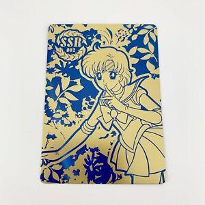 Details about Sailor Moon Card Taiwan Pop Up Special Edition Foil Prism  Sailor Mercury SSR-002