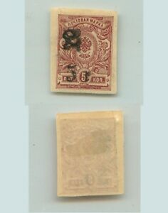 Armenia-1919-SC-123-mint-imperf-rt7858