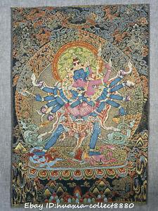"24/"" Tibet Buddhism Cloth Silk embroidery Mandkesvara Happy Buddha Thangka mural"