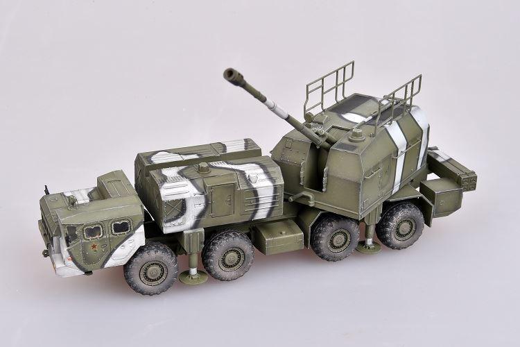MODELCOLLECT 1 72 Russian  A222 130 mm COASTAL DEFENSE GUN  Bereg  AS72115  designer en ligne
