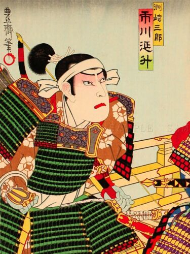 CULTURAL JAPAN ABSTRACT SAMURAI WARRIOR KUNISADA POSTER ART PRINT PICTURE BB711A