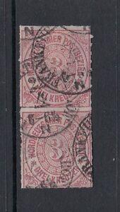 Altdeutschland-Norddeutscher-Bund-Mi-Nr-9-gestempelt-als-senkrechtes-Paar